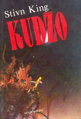 an analysis of stephen kings novel cujo I wonder if stephen king ever thinks that jack torrance got off lightly the end of king's 1977 novel the shining sees the alcoholic  word of his novel cujo),.